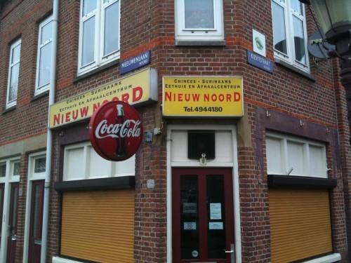 Nieuw Noord in Amsterdam
