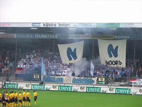 De opening van ons eerste vak, tegen Roda JC in 2005